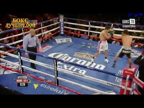 Профессиональный Бокс. Видео боя Кристиан Гонсалес -  Алехандро Очоа