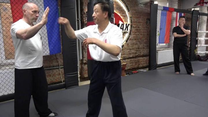 Мастер Яо Ченжун. Работа по мешку в Ицюань. Часть 8