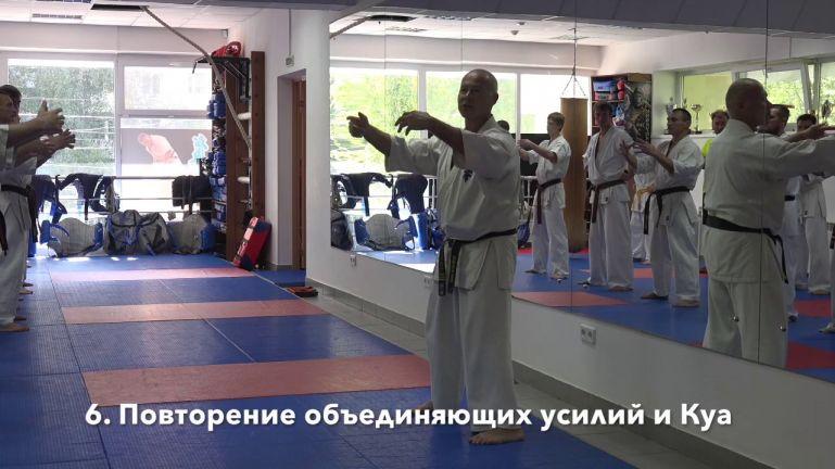 #14 ИЦЮАНЬ-КЁКУСИНКАЙ