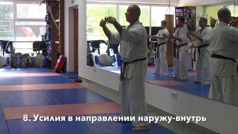 #16 ИЦЮАНЬ-КЁКУСИНКАЙ