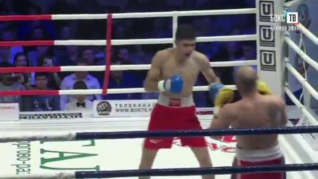 Профессиональный Бокс. Видео боя Рамонов Инал - Диланян Манук