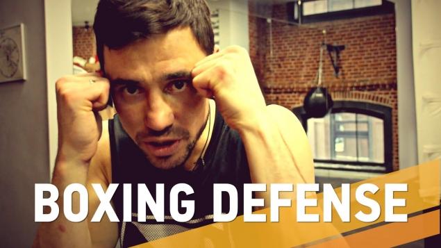Школа бокса Владимира Флейшгауэра. Защита и уход от ударов в боксе