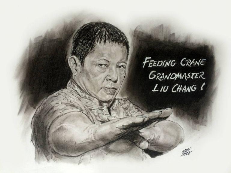 Липкие руки кунг-фу стиля «Кормящий журавль». Лю Чан И