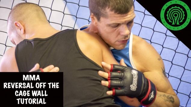 Видео уроки MMA. Разворот у стены клетки
