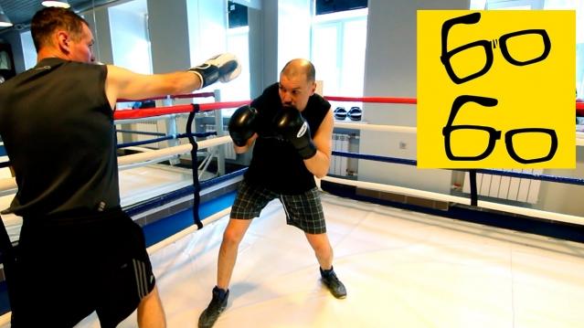 Финты в боксе в уроке бокса от Николая Талалакина и Максима Нестеренко