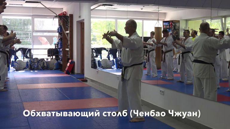 #15 ИЦЮАНЬ-КЁКУСИНКАЙ