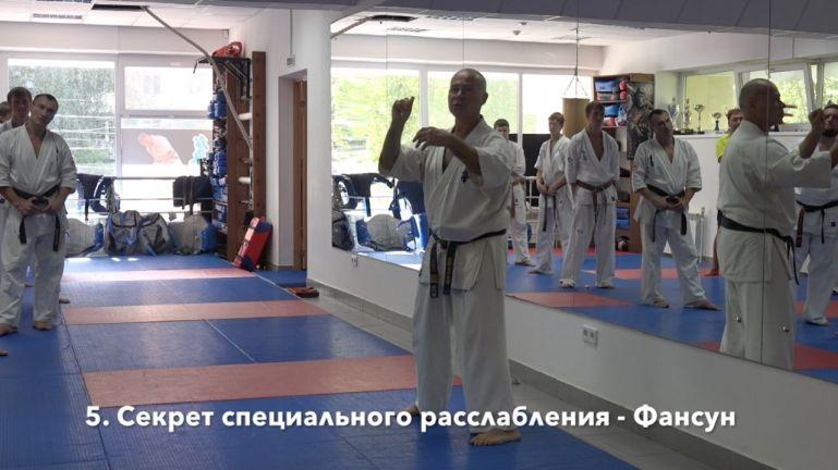 #13 ИЦЮАНЬ-КЁКУСИНКАЙ