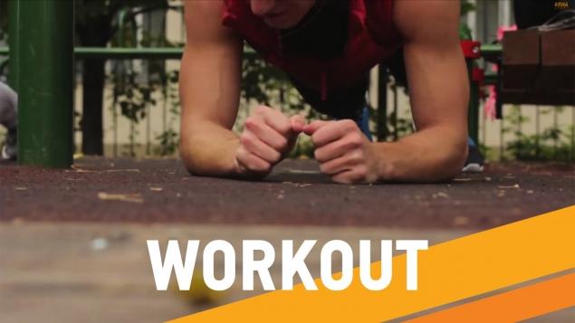 Типичная workout тренировка в парке
