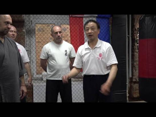 Мастер Яо Ченжун. Работа по мешку в Ицюань. Часть 10