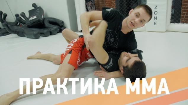 Видео уроки с простой комбинацией MMA