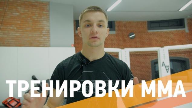 """Видео """"MMA для начинающих"""""""