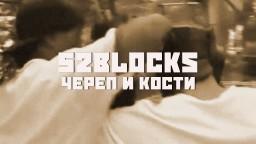 Бокс 52blocks: «Череп и кости» или как поймать и поцеловать удар. Перехват инициативы и контратака