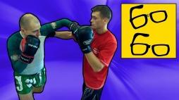 Школа бокса Руслана Акумова. Упражнения на координацию