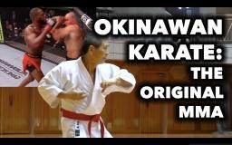 Окинавское карате - настоящее ММА